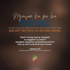 Galatians 6:9 Iglesia Ni Cristo Bible Verses Quotes Inspirational, Biblical Quotes, Motivational Quotes For Life, Inc Logo, Galatians 6, Saving Quotes, Churches Of Christ, Tagalog, Life Quotes To Live By