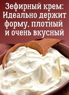 - desktop- – desktop and bake – desktop - Russian Dishes, Russian Recipes, Baking Recipes, Dessert Recipes, Desserts, Good Food, Yummy Food, Winter Food, Winter Meals