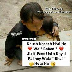 Love U Bro Brother T Bro Punjabi Quotes And Hindi Quotes