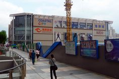 Coastal City Mall Nanshan Shenzhen, might not look like a lot - but I came here almost everyday when I lived in Shenzhen