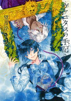 Vanitas No Shuki Cover Vol 3