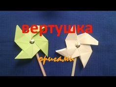 Вертушка/Оригами Place Cards, Place Card Holders