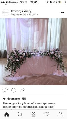 main table pink wedding