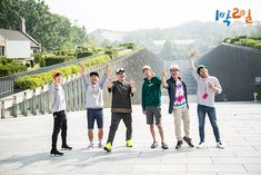 Two Days One Night, 1st Night, Jung Joon Young, Korean Variety Shows, Happy Pills, Season 3, Kpop