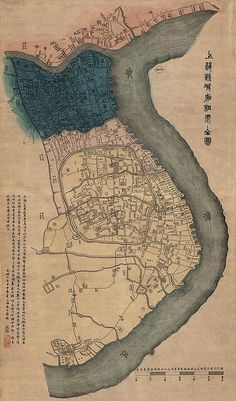 Antique Map of Shanghai China 1884  Archival by BlueMonoclePrints, $30.00