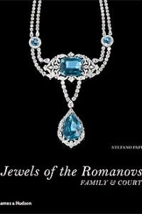 This diamond and sapphire was specially commissioned by Tsar Nicholas II for his… Royal Jewelry, Vintage Jewelry, Emerald Jewelry, Tsar Nicholas, Tiaras And Crowns, Crown Jewels, Turquoise Necklace, Bling, Pendant Necklace