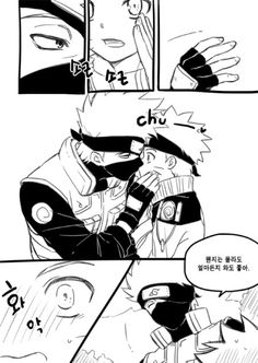 Naruto Vs Kakashi, Naruto Comic, Naruto Cute, Naruto Shippuden Sasuke, Anime Naruto, Sasunaru, Boruto, Naruko Uzumaki, Narusaku