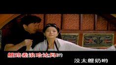 無盡的愛 Endless Love - 成龍 Jackie Chan & 金喜善 Kim Hee Sun (김희선)