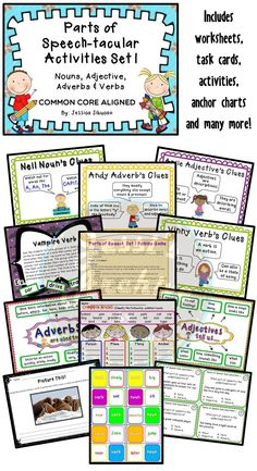 Parts of Speech - 86 pages - Let your kiddos learn the Parts of Speech (Verbs, Adverbs, Nouns and Adjectives) through this creative Common Core aligned pack.