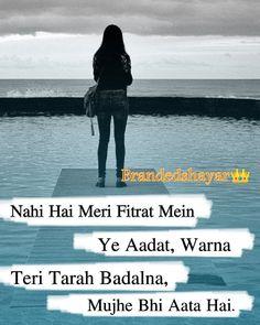 View funny jokes at Jokes.live - Whatsapp cool status and shayari in hindi for - Quotes interests Quotes In Hindi Attitude, Attitude Quotes For Boys, Funny Quotes In Hindi, Inspirational Quotes In Hindi, True Feelings Quotes, Funny True Quotes, Funny Jokes, Hindi Shayari Attitude, Reality Quotes