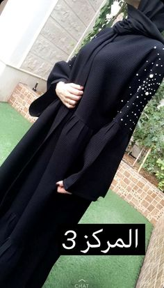 68 Ideas for dress black hijab abayas İslami Erkek Modası 2020 Burqa Fashion, Iranian Women Fashion, Islamic Fashion, Muslim Fashion, Burqa Designs, Abaya Designs, Black Hijab, Black Abaya, Mode Kimono