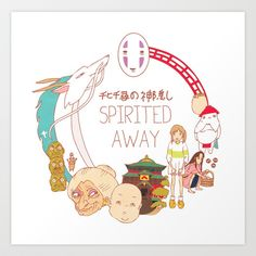 Spirited Away Art Print by Steph Hodges - $20.00