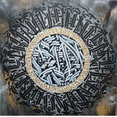 Le travail de Soklak Elgato se caractérise par le mélange du graffiti à des mouvements plus traditionnels comme le cubisme ou encore l'art de la calligraphie.