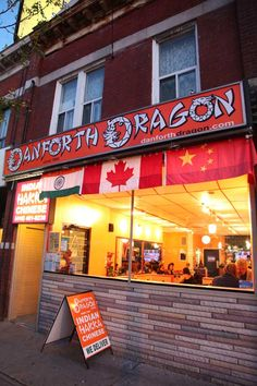 Danforth Dragon (861 Danforth @ Jones Ave), as recently reviwed by Toronto Food Blog, is a low-key Hakka Restaurant that doesn't look like much from the outside. Don't let their appearance fool you: their extensive menu has a number of spicy variations that can be found nowhere else on the Danforth. They'll also deliver to pretty much anywhere between Broadview & Vic Park. Crispy Ginger Chicken and Jeera Beans are a must-try.