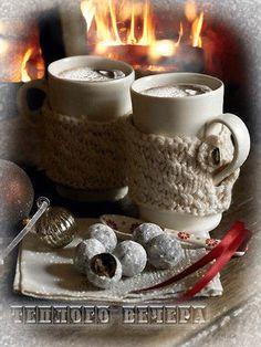 winter chocolate hot chocolate fire fall autumn warm cozy fireplace hot cocoa mug sweaters I Love Coffee, Coffee Break, My Coffee, Morning Coffee, Happy Coffee, Coffee Menu, Coffee Plant, Brown Coffee, Coffee Gifts