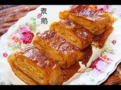 Vegetarian Chicken, Vegetarian Recipes, Easy Healthy Recipes, Vegetable Recipes, Asian Recipes, Whole Food Recipes, Yuba Recipe, Bean Curd Skin, Vegetarische Rezepte