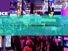 Ice London, Desktop Screenshot