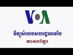 VOA Khmer Radio - Morning News On 24 April 2016