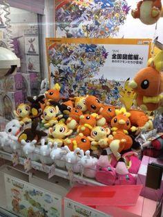 Pokemon Photos from Tokyo - Fire type Starter Pokemon plush dolls crane game