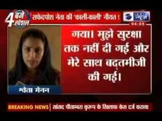 Shweta Menon alleges molestation, Congress MP denies charge - India News Inside Story