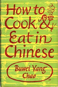 My favourite design of all the Chinese cook books that I have.