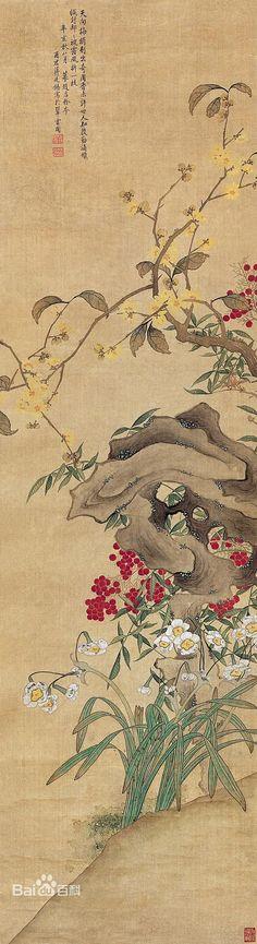 Jiang Tingxi (蔣廷錫) , 蒋廷锡(1669年-1732年),汉族,江苏常熟人。字扬孙,一字酉君,号南沙、西谷、青桐居士,康熙四十二年进士,雍正年间曾任礼部侍郎、户部尚书、文华殿大学士、太子太傅等职,是清代中期重要的宫廷画家之一。卒后谥文肃。