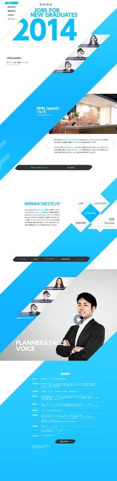 http://www.nhncorp.jp/recruit/2014