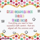 This is a great way to get started with math centers in kindergarten!  All are aligned to the common core and have many differentiated tasks!  I lo...