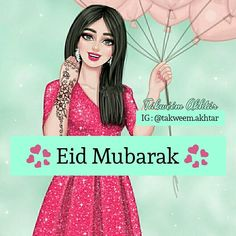 Eid Mubarak Quotes, Eid Mubarak Wishes, Evening Greetings, Eid Mubarak Greetings, Crazy Girl Quotes, Girly Quotes, Eid Jokes, Eid Pics, Ramzan Eid