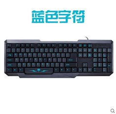 Find More Keyboards Information about The wired keyboard MK200 The game keyboard desktop notebook keyboard general USB interface,High Quality keyboard win,China keyboard swivel Suppliers, Cheap keyboard instrument from G&C Store on Aliexpress.com