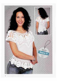 Blusa crochet blanca, tejida del cuello hacia abajo. Con hojas o ramas Crochetemoda: Blusas