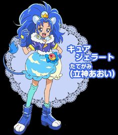 KirakiraPretty Cure A Lá Mode Cure Gelato (Aoi)