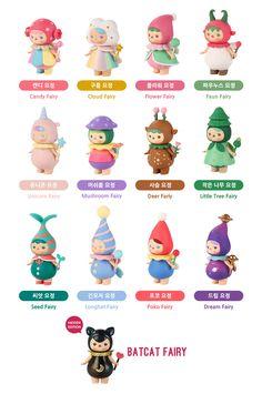 Kawaii Faces, Kawaii Cute, Pretty Art, Cute Art, Cartoon Expression, Samurai, Cute Doodles, Designer Toys, Cute Characters