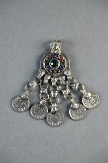 Vintage Silver Persian Coin Travel 1981 1983 Pendant Charm $75.00 FREE DOMESTIC PRIORITY MAIL