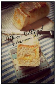 捏ねない!フライパンと牛乳パックでミニチーズ食パン |珍獣ママのごはん。