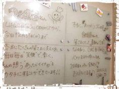 2013年!(*^^)v CAFÉ by PREGOが生まれた年も 本日最終日♪  4/24~12/31。 毎日が楽しく、新しい発見であふれていました!  本当にたくさんのみなさまとお会いできたことを、 心よりうれしく思います。  来年2014年も、 みなさまにとって、素敵な1年になりますように!  2013.12.31. CAFÉ by PREGO | Yuko Nakazawa