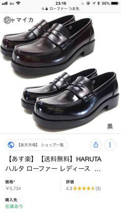 11fde487b26a48 61 Best footwear images in 2019