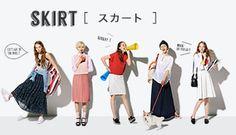 ユニクロ|スカンツ&ボリュームパンツ&スカート|WOMEN(レディース)|公式オンラインストア(通販サイト)