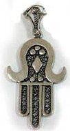 Israeli filigree hamsa pendant  with chain