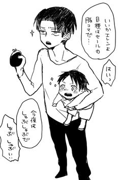 Levi and little Eren ~Part 2~ | AoT