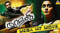 New Release Tamil Movie  | MADHAVI | Latest Tamil Movie  Full Movie