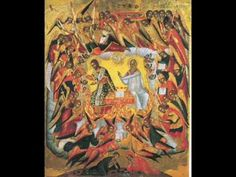 Pe Tine Te laudam - YouTube Byzantine, Make It Yourself, Music, Artist, Youtube, Painting, Musica, Musik, Painting Art