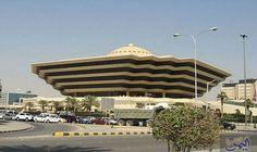 """الداخلية السعودية تصدر تعليمات جديدة لهواة """"درون"""" بعد حادثة القصر الملكي: أصدرت وزارة الداخلية السعودية اليوم الأحد، تعليمات لهواة استخدام…"""