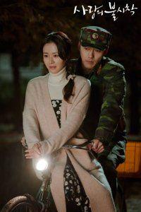Crash Landing on You (사랑의 불시착) - Drama - Picture Gallery Korean Drama Movies, Korean Actors, Korean Dramas, Live Action, Daddy Long, Kim Jung, Scene Image, Beige Cardigan, Hyun Bin