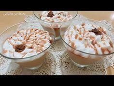 تحلية بالكراميل سهلة ولذيذة للسحور في رمضان ( دانيت كراميل ) فقط في 5 دقائق - YouTube