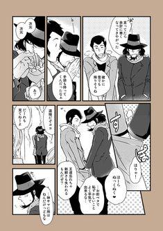 Lupin The Third, Peanuts Comics, Manga, Anime, Movie Posters, Manga Anime, Film Poster, Manga Comics, Cartoon Movies