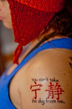 I love this. Not only the Firefly quote, but the actual Chinese kanji