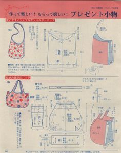 giftjap.info - Интернет-магазин | Japanese book and magazine handicrafts - Lady Boutique 2016-12