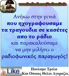 1897807_724802587639671_8794068392497754522_n.jpg (359×395)