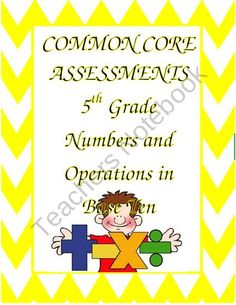 2 Formative or Summative Assessments for each of the Common Core Operations and Algebraic Thinking Standards for 5th grade, 5.OA.A.1-2 and 5.OA.B.3  Each assessment requires students to either solve or analyze each standard and have a place to show their work and explain their thinking.
